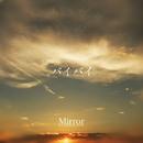 バイバイ/Mirror from BIRTH ALL STARZ