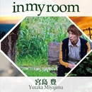 in my room/宮島 豊