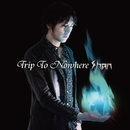 Trip To Nowhere/Shan
