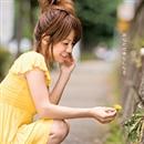 あなたは幸せになる/藤田麻衣子