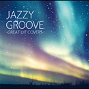 JAZZY GROOVE -GREAT HIT COVERS-/(オムニバス)