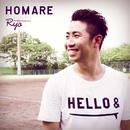 HOMARE/Ryo