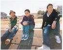 希望の唄 (オンタマカーニバル09 ver.)/FUNKY MONKEY BABYS