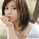Single Collection/柴田 淳