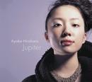 Jupiter/平原綾香