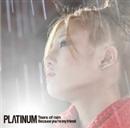 Tears of rain/PLΛTINUM