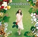 Greensleeves/平原綾香
