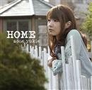 HOME/曽根由希江