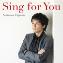 Sing for You/藤澤ノリマサ