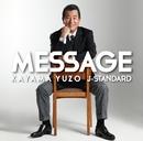 Message~加山雄三 J-Standardを歌う~