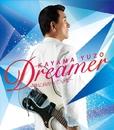 Dreamer~夢に向かって いま~/加山雄三