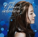 my Classics selection/平原綾香
