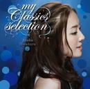 my Classics selection/平原綾香