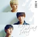 Never Ending Story/CODE-V