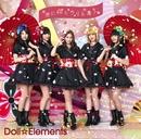 君に桜ヒラリと舞う/Doll☆Elements