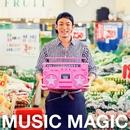 MUSIC MAGIC/ファンキー加藤
