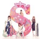 S/Silent Siren