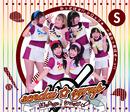 ばっちこい!!シロップ☆/sendai☆syrup
