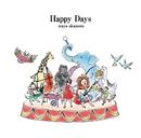 Happy Days/岡本真夜