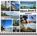 HENA-SHUN'S HAWAII~ へなしゅんの『ハワイを聴こう!』~/Various Artists