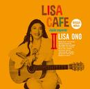 LISA CAFE II~Japão especial/小野リサ
