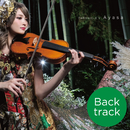 CHRONICLE V(Back track)/Ayasa