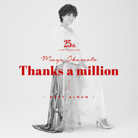 岡本真夜 25th Anniversarry BEST ALBUM~Thanks a million~