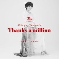 ハイレゾ/岡本真夜 25th Anniversarry BEST ALBUM~Thanks a million~/岡本真夜