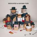 DEDICATED to KAYAMA YUZO/加山雄三