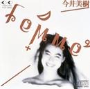 femme/今井美樹