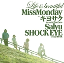 Life is beautiful feat. キヨサク from MONGOL800, Salyu. SHOCK EYE from 湘南乃風/Miss Monday