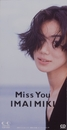 Miss You/今井美樹