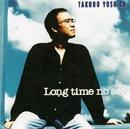 Long time no see/吉田拓郎