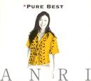 ANRI Pure Best/杏里