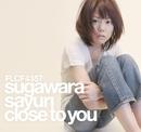 Close To You/菅原紗由理