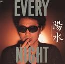 EVERY NIGHT/井上陽水