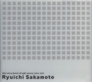 The Very Best of gut Years 1994-1997/坂本龍一
