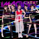 IMAGINES/Carat