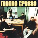 INVISIBLE MAN/MONDO GROSSO