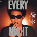 EVERY NIGHT (Remastered 2018)/井上陽水