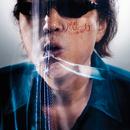 魔力 (Remastered 2018)/井上陽水