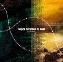 Super scription of data/島みやえい子