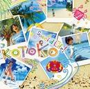 Special Life!/kotoko