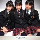 MY WINGS/可憐Girl's