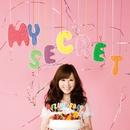 My Secret/水野佐彩
