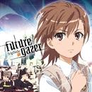future gazer/fripSide