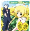 Heaven is a Place on Earth/fripSide