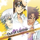 ☆Seventh★Heaven☆|・・・Out of control・・・/ザ・チルドレン|可憐GUY's