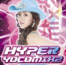 Hyper Yocomix2/石田燿子