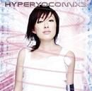 Hyper Yocomix3/石田燿子